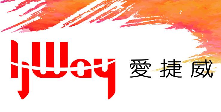 2019/5/5 愛捷威_香港聚餐活動