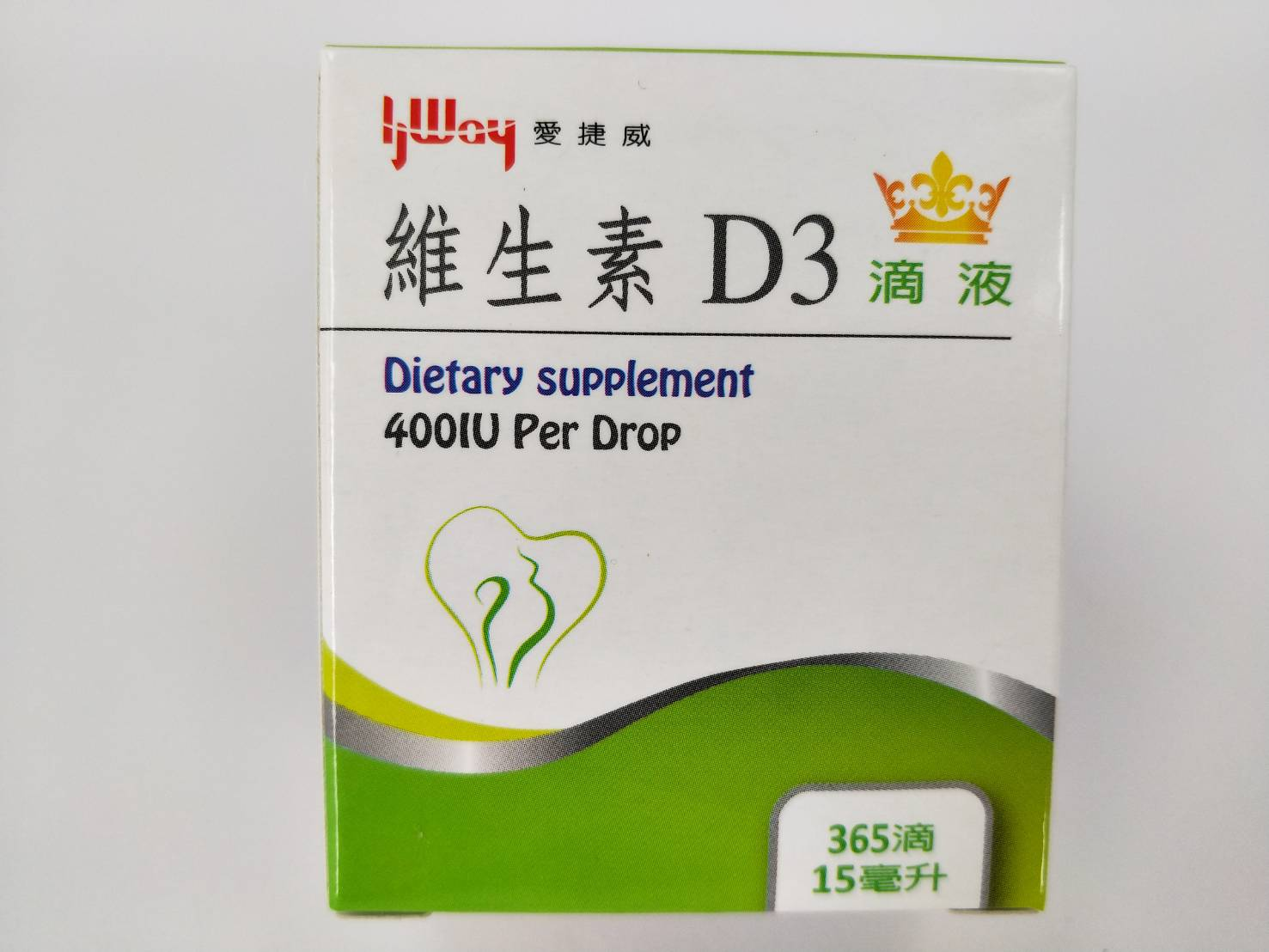 原粹維生素D3滴液 NTD$2000,HKD$540/15毫升約365滴(滴劑)