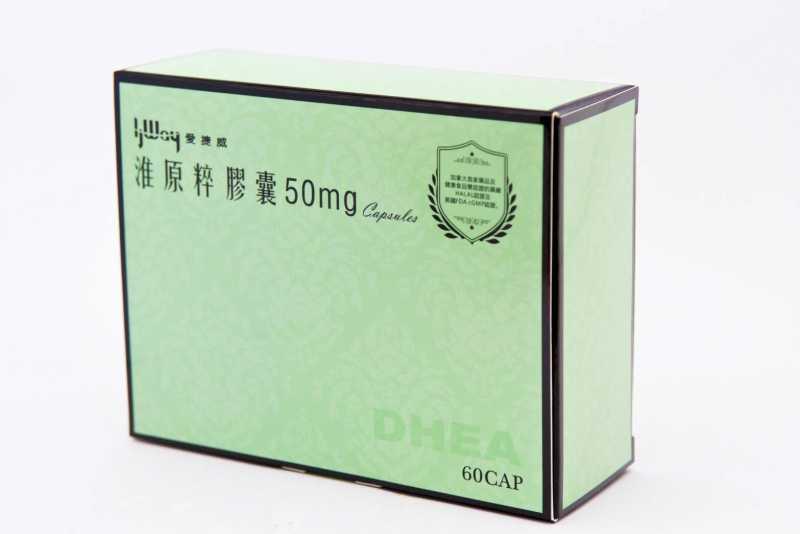 淮原粹 50mg NTD$3200,HKD$865/60顆(素膠囊)