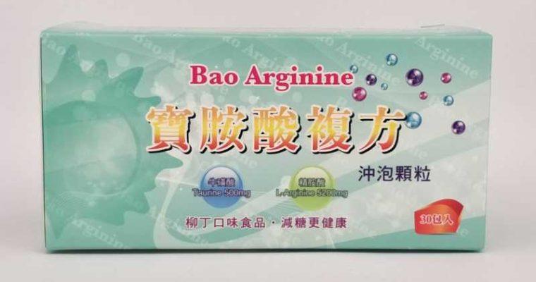 寶胺酸(精胺酸+牛磺酸) NTD$2100,HKD$570/30包(粉末)