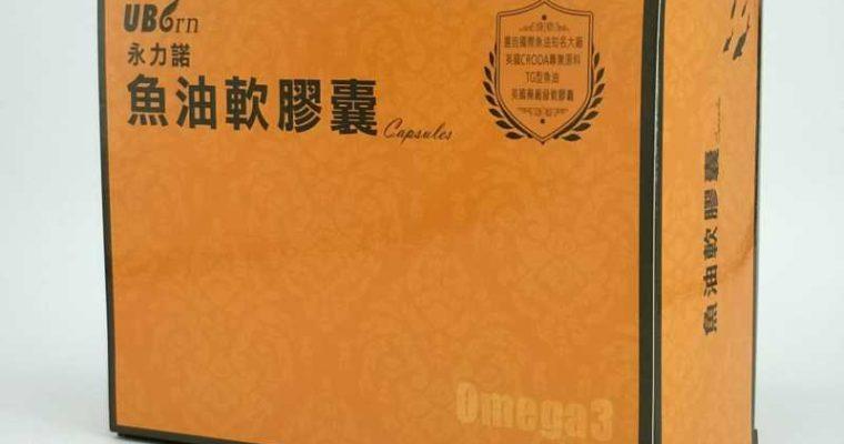 永力諾 魚油 NTD$1800,HKD$485/60顆 (軟膠囊)
